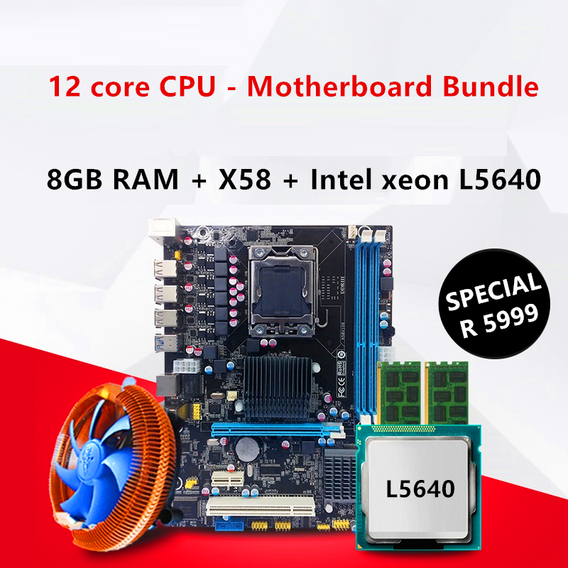 Super PC Special – X58 Motherboard with Intel Xeon L5640 with 12